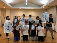 埼玉Good Life Dance Class Crew