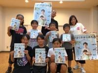 埼玉GoodLife Dance Class Jr.