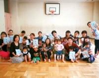 習志野台児童ホーム2
