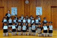 長野中野3